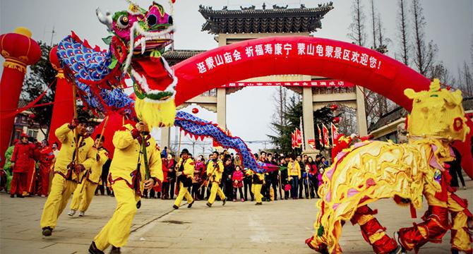 春节去哪玩?当然是蒙山春节庙会(组图)