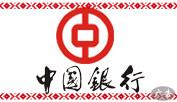 滨州中行广告