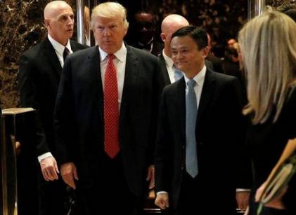 马云/据报道,当地时间9日,阿里巴巴董事局执行主席马云在特朗普大厦...