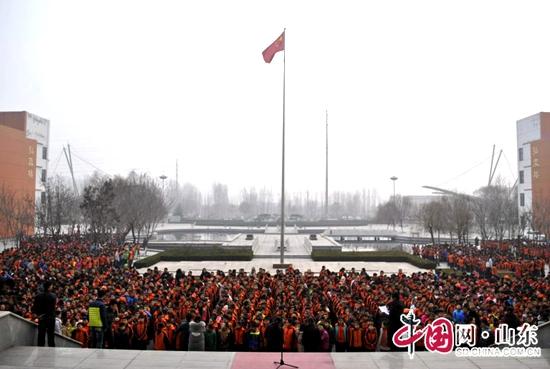 滨州市开发区一中举行2017年寒假安全教育大会(图)