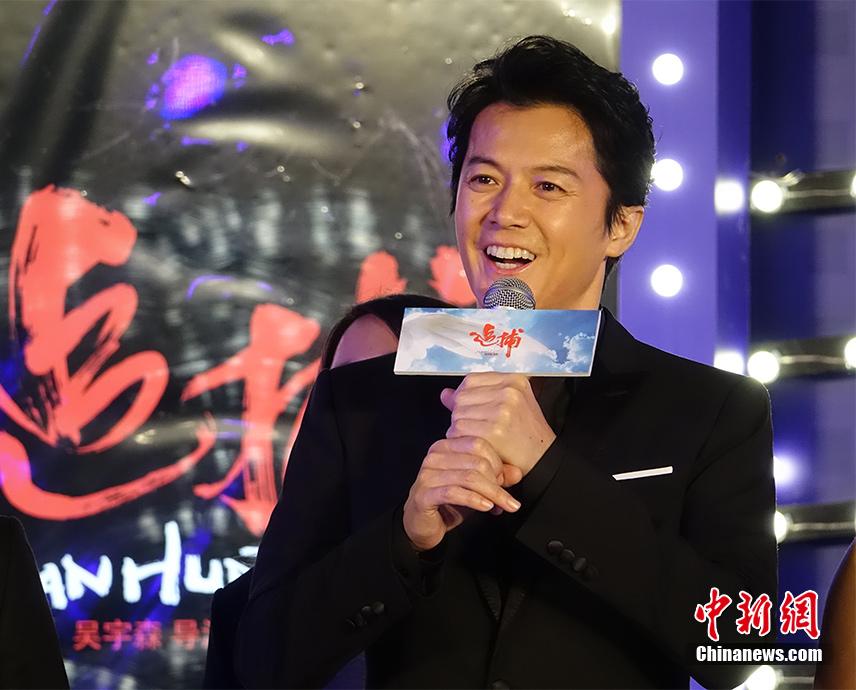和吴宇森导演携最新作品《追捕》在北京举行发布会