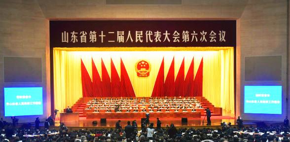 """省长郭树清为山东百姓送上9大民生""""红包"""""""
