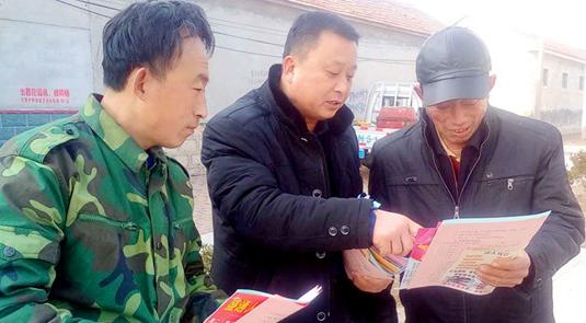 """滨州滨北街道办事处:区人社局""""第一书记""""把就业岗位送到农民家门口"""