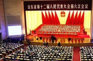 山东省十二届人大六次会议开幕 郭树清作政府工作报告