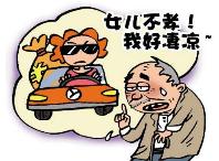 """#没买新衣遭女儿打# 贴心小棉袄""""怎会变成仇人?"""
