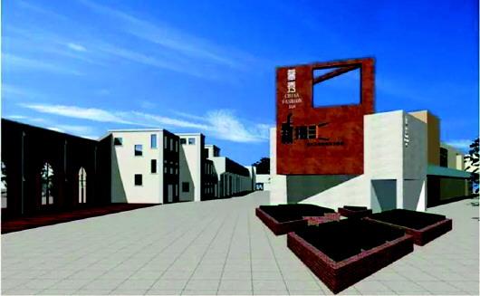据纺织谷负责人介绍,青岛纺织博物馆开门纳客后