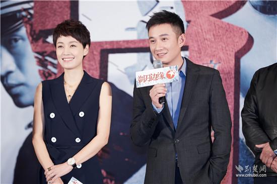 马伊琍《剃刀边缘》首演谍战剧 称赞文章拍戏要求严苛 - 中国网要闻 - 中国网  山东