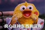 鸡年流行表情包大合集