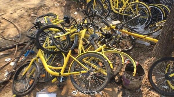北京共享单车维修点:近4000辆待修 多数系人为