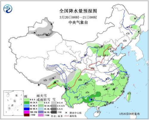 华北中南部空气污染24日转好 南方将再迎较强降水