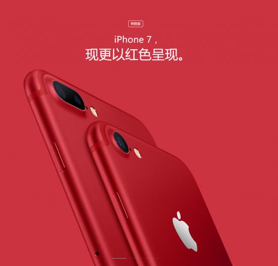 最中國風的iphone來了