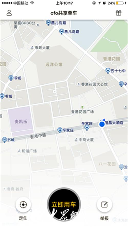 青岛市区共享单车停放点众多,给市民出行带来便利.