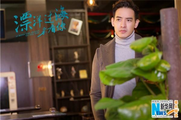 据悉,电视剧《漂洋过海来看你》将于4月正式v将于浙江卫视黄金档,与反击电视剧全集英版图片