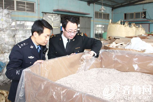 青岛海关查获走私废塑料7300多吨