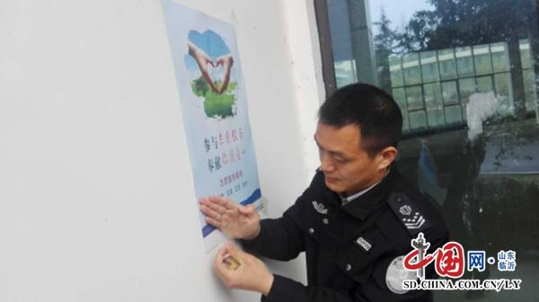 临沂高新区城管局宣传创建文明城市志愿服务精神