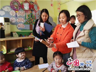 广饶实验幼儿园创新开展个别化学习现场观摩活