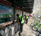 莒南县开展公共自行车春季维修保养工作
