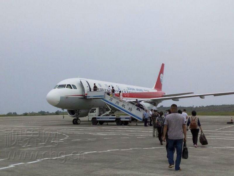 哈尔滨 重庆 飞机