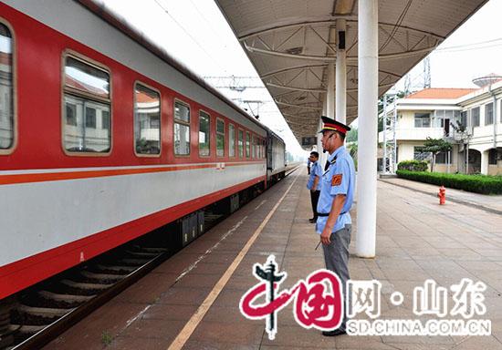 地铁 站台 550_384