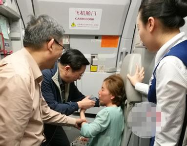 从合肥到重庆的飞机