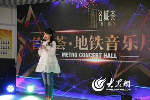 """五一重温""""周杰伦"""" 青岛地铁举办地铁音乐厅专场演出"""