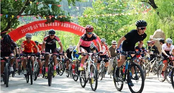 """""""陶琉古镇 城里原乡""""首届国际山地自行车邀请赛举行"""