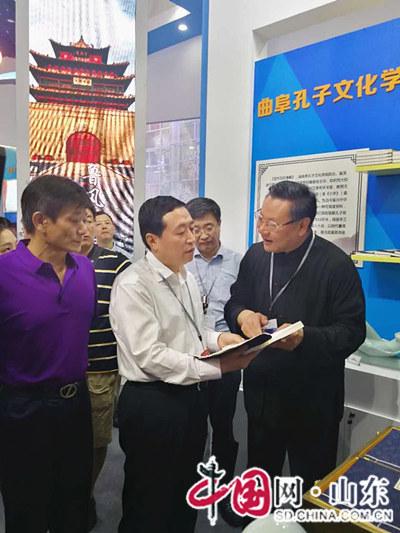 曲阜孔子文化学院携《四书五经通解》亮相第十三届深圳文博会