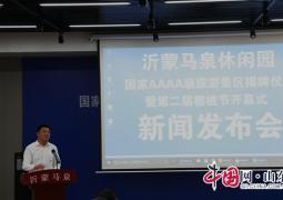 沂蒙马泉樱桃节即将开幕 刘老根大舞台现场助阵(组图)