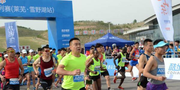 """2017""""跑游山东""""半程马拉松系列赛 在莱芜雪野湖开赛(组图)"""