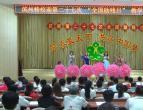 【视频】山东省滨州市特殊教育学校举办迎第二十七次全国助残日