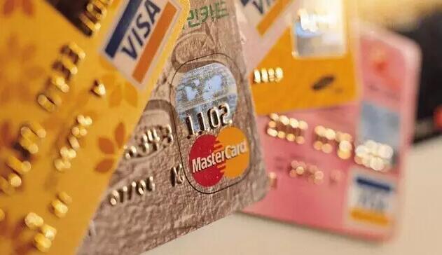 信用卡这些细节要注意!