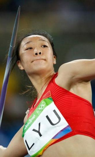 烟台选手刘诗颖打破女子标枪亚洲纪录