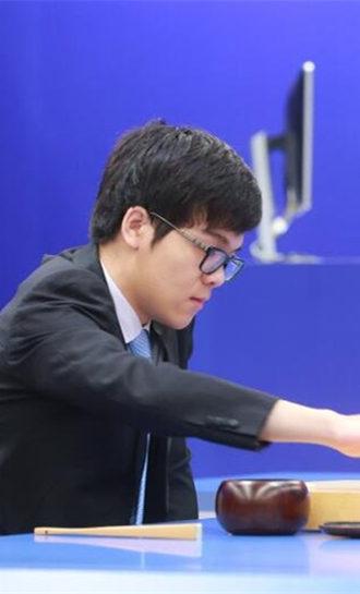 柯洁大胜韩国棋手 称和人类下围棋很快乐(组图)