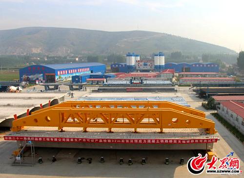 鲁南高铁平邑梁场通过国家认证 明年6月份完成架梁工程