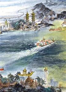 海上新丝绸之路·共同富裕图