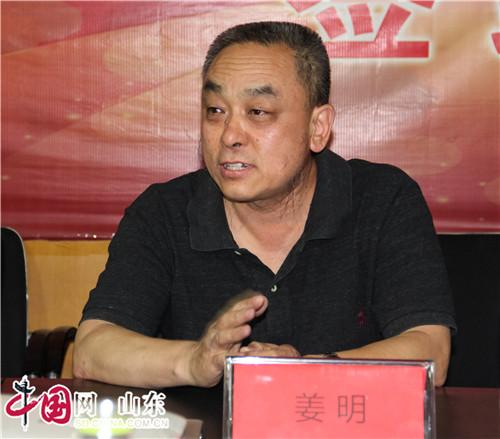 青岛奈琦尔生物科技有限公司总经理姜明发表讲话