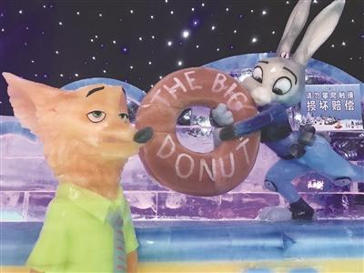 兔子朱迪和狐狸尼克来到冰雪乐园.扬子晚报记者 范晓林 摄图片