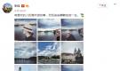 宋佳在微博晒美照 网友:女神太美了!(组图)
