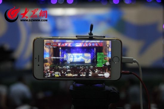 第八届中国少年儿童合唱节在日照市完美落幕