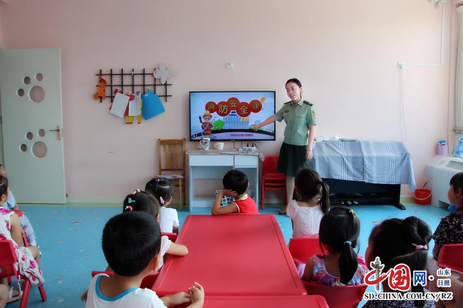五莲消防走进幼儿园开展消防安全暑假培训活动(组图)