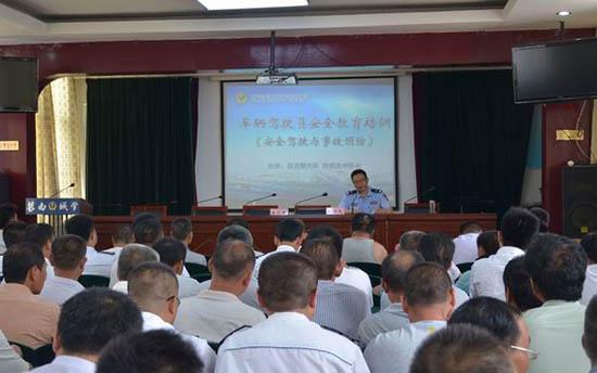 莒南县城管局开展驾驶员夏季高温安全行车培训(图)