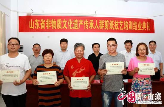 山东省非遗传承人群剪纸技艺培训班在罗庄结业(组图)