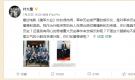 """叶挺之孙斥欧豪""""女气"""" 批评革命历史被娱乐化(组图)"""