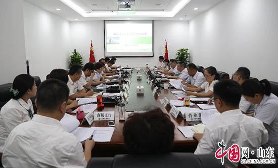 农行临西支行召开上半年业务经营分析会议(图)