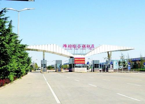 潍坊综合保税区北区获国务院批复设立(图)