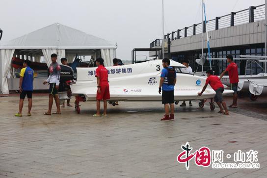 世界顶级项目F2摩托艇来潍坊滨海 集训持续到8月2日(图)