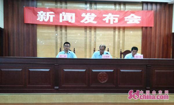 """潍坊组织开展""""金融治赖""""活动 拘留65人罚款6.5 万元(图)"""