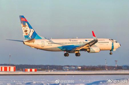 俄罗斯nordstar航空公司飞机换上哈士奇涂装