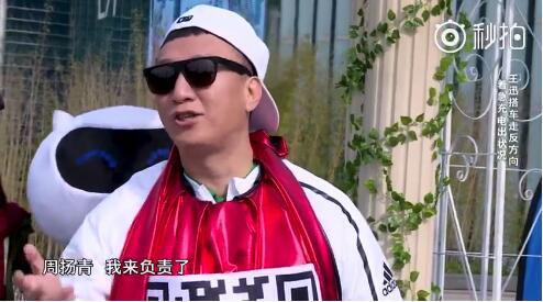 孙红雷发誓要对周扬青负责 罗志祥反应笑炸众网友(组图)