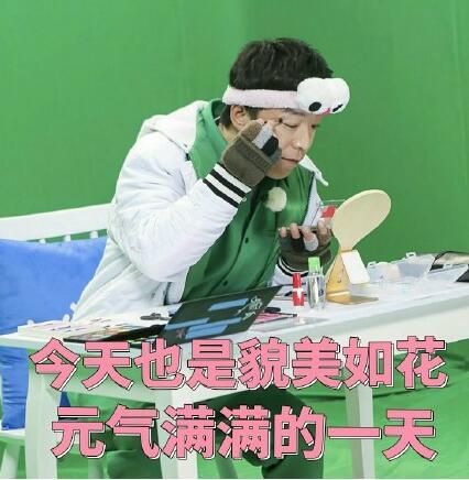 黄渤化妆成娇艳小公主 男明星女装照大盘点(组图)